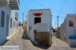 Trypiti Milos | Cycladen Griekenland | Foto 90 - Foto van De Griekse Gids