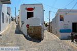 Trypiti Milos | Cycladen Griekenland | Foto 91 - Foto van De Griekse Gids