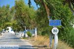 Zefyria Milos | Cycladen Griekenland | Foto 1 - Foto van De Griekse Gids