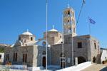 Zefyria Milos | Cycladen Griekenland | Foto 2 - Foto van De Griekse Gids