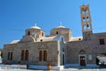 Zefyria Milos | Cycladen Griekenland | Foto 3 - Foto van De Griekse Gids