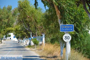 Zefyria Milos | Kykladen Griechenland | Foto 1 - Foto von GriechenlandWeb.de