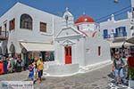 Mykonos stad - Chora Mykonos - Cycladen Foto 122 - Foto van De Griekse Gids