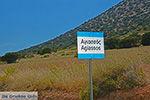 Aghiassos Naxos - Cycladen Griekenland - nr 2 - Foto van De Griekse Gids