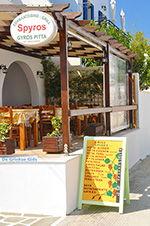 Agia Anna Naxos - Cycladen Griekenland - nr 25 - Foto van De Griekse Gids