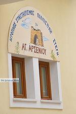 Agios Arsenios Naxos - Cycladen Griekenland - nr 29 - Foto van De Griekse Gids