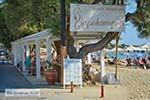Foto Agios Georgios Beach - Saint George Beach Naxos 10 - Foto van De Griekse Gids