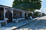 Agios Prokopios Naxos - Cycladen Griekenland - nr 20