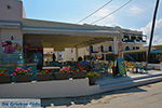 Agios Prokopios Naxos - Cycladen Griekenland - nr 29 - Foto van De Griekse Gids