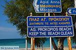 Agios Prokopios Naxos - Cycladen Griekenland - nr 34 - Foto van De Griekse Gids