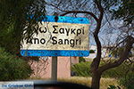 Ano Sangri Naxos - Cycladen Griekenland- nr 1 - Foto van De Griekse Gids
