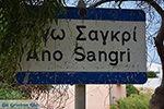 Ano Sangri Naxos - Kykladen Griechenland- nr 2 - Foto GriechenlandWeb.de