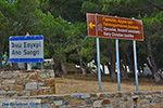 Ano Sangri Naxos - Cycladen Griekenland- nr 3 - Foto van De Griekse Gids