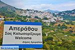 Apiranthos Naxos - Cycladen Griekenland- nr 1