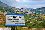 GriechenlandWeb.de Apiranthos Naxos - Kykladen Griechenland- nr 2 - Foto GriechenlandWeb.de