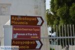 Apiranthos Naxos - Cycladen Griekenland- nr 14 - Foto van De Griekse Gids
