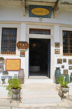 GriechenlandWeb.de Apiranthos Naxos - Kykladen Griechenland- nr 48 - Foto GriechenlandWeb.de