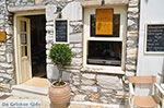GriechenlandWeb.de Apiranthos Naxos - Kykladen Griechenland- nr 59 - Foto GriechenlandWeb.de