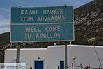 Apollonas Naxos - Cycladen Griekenland- nr 1 - Foto van De Griekse Gids
