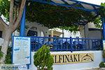 Apollonas Naxos - Cycladen Griekenland- nr 14