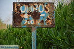 Apollonas Naxos - Cycladen Griekenland- nr 23 - Foto van De Griekse Gids