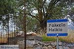 Chalkio Naxos - Cycladen Griekenland- nr 1 - Foto van De Griekse Gids