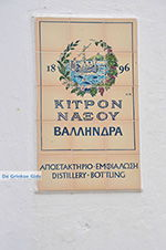 Chalkio Naxos - Cycladen Griekenland- nr 23 - Foto van De Griekse Gids