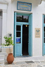 Chalkio Naxos - Cycladen Griekenland- nr 24 - Foto van De Griekse Gids