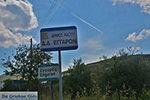 GriechenlandWeb.de Engares Naxos - Kykladen Griechenland- nr 1 - Foto GriechenlandWeb.de