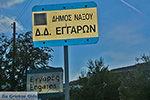 GriechenlandWeb.de Engares Naxos - Kykladen Griechenland- nr 2 - Foto GriechenlandWeb.de