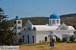 Engares Naxos - Cycladen Griekenland- nr 5 - Foto van De Griekse Gids