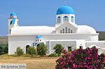 Engares Naxos - Cycladen Griekenland- nr 31 - Foto van De Griekse Gids