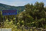 Filoti Naxos - Cycladen Griekenland- nr 18 - Foto van De Griekse Gids