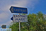GriechenlandWeb.de Kastraki Naxos - Kykladen Griechenland- nr 1 - Foto GriechenlandWeb.de
