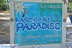 GriechenlandWeb.de Kastraki Naxos - Kykladen Griechenland- nr 23 - Foto GriechenlandWeb.de