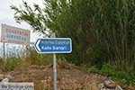 Kato Sangri Naxos - Cycladen Griekenland- nr 1 - Foto van De Griekse Gids