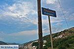 GriechenlandWeb.de Koronos Naxos - Kykladen Griechenland - nr 7 - Foto GriechenlandWeb.de