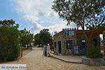 Marangas Naxos - Kykladen Griechenland - nr 13 - Foto GriechenlandWeb.de