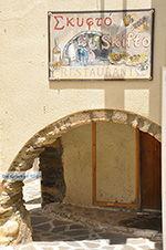 Naxos stad - Cycladen Griekenland - nr 12 - Foto van De Griekse Gids