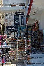 GriechenlandWeb.de Naxos Stadt - Kykladen Griechenland - nr 60 - Foto GriechenlandWeb.de