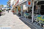 Naxos stad - Cycladen Griekenland - nr 156 - Foto van De Griekse Gids