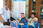 Naxos stad - Cycladen Griekenland - nr 167