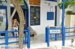 Naxos stad - Cycladen Griekenland - nr 204