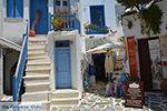 Naxos stad - Cycladen Griekenland - nr 260 - Foto van De Griekse Gids