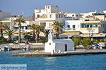 Naxos stad - Cycladen Griekenland - nr 273 - Foto van De Griekse Gids