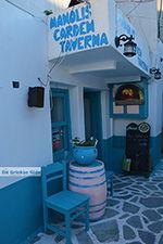 Naxos stad - Cycladen Griekenland - nr 303 - Foto van De Griekse Gids