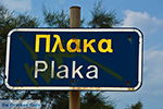 Plaka Naxos - Cycladen Griekenland - nr 2 - Foto van De Griekse Gids