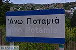 Potamia Naxos - Cycladen Griekenland - nr 67 - Foto van De Griekse Gids