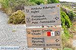 Potamia Naxos - Cycladen Griekenland - nr 74