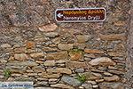 Potamia Naxos - Cycladen Griekenland - nr 105 - Foto van De Griekse Gids